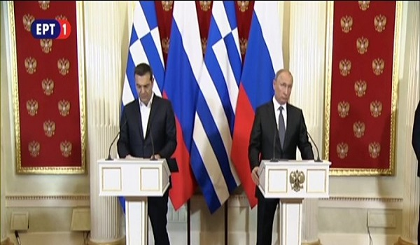 Οι κοινές δηλώσεις Τσίπρα - Πούτιν Live