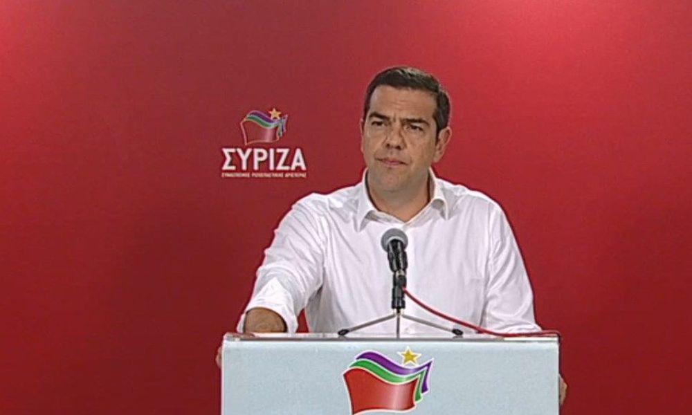 Πρόωρες εκλογές ανακοίνωσε ο Αλέξης Τσίπρας στις 30 Ιουνίου