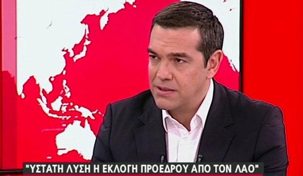 Τσίπρας: Θαύμα η συμφωνία με Ιερώνυμο. Τον Οκτώβριο οι εκλογές, 34.500 προσλήψεις