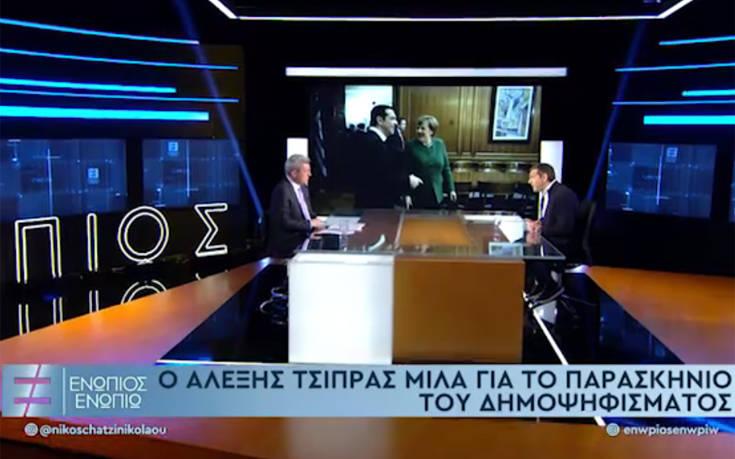 Αλέξης Τσίπρας: Η άγνωστη ιστορία για το δημοψήφισμα και πώς συνδέεται με τα γενέθλια του γιου του