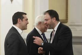 Η προγραμματική διακήρυξη ΣΥΡΙΖΑ με τη ΔΗΜΑΡ