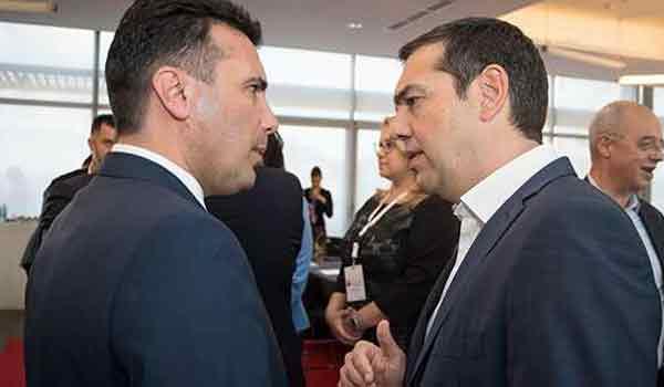 Υψηλές προσδοκίες για το Σκοπιανό στη συνάντηση Τσίπρα και Ζάεφ