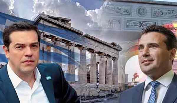 Τηλεφωνική επικοινωνία Τσίπρα - Ζάεφ  μετά το ναι στην συνταγματική αναθεώρηση στην ΠΓΔΜ