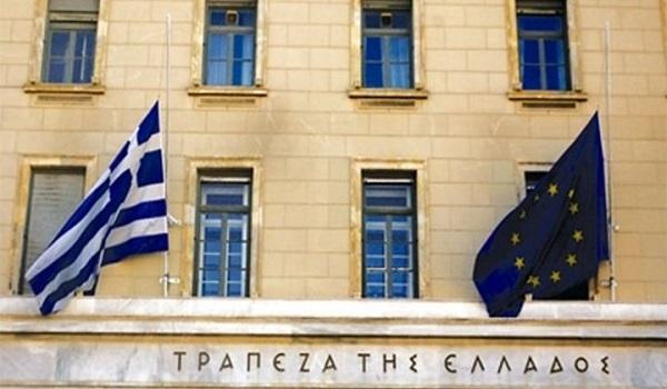 Ανοίγει ο δρόμος για τα μικροδάνεια έως 25.000 ευρώ. Ποιοι τα δικαιούνται