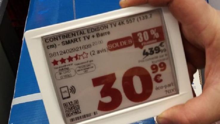 Κατάστημα έβαλε κατά λάθος στα 30 ευρώ τηλεοράσεις 55 ιντσών και έγινε κόλαση