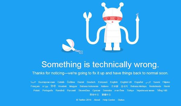 Έπεσε το Twitter σε ολόκληρο τον κόσμο