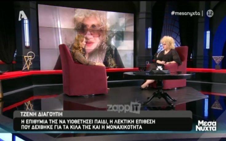 Τζένη Διαγούπη: Γιατί δεν κάνεις ένα παιδί; Γιατί δεν μπορώ