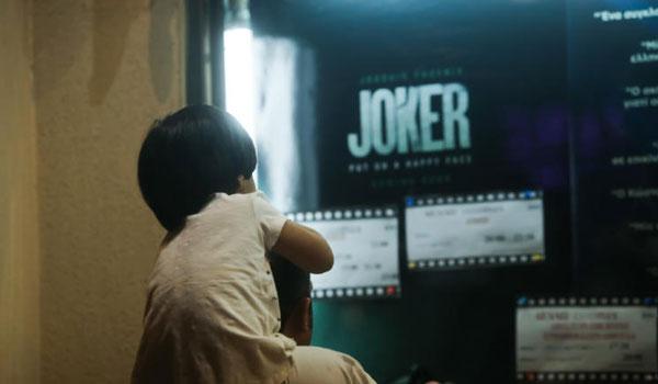 Joker: Πως αποφασίζεται αν μια ταινία είναι ακατάλληλη – Τα πρόστιμα