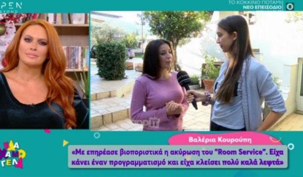 Η Βαλέρια Κουρούπη μιλάει για τον χωρισμό της μετά από 20 χρόνια γάμου