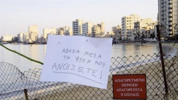 Αμμόχωστος: Ο χρόνος έχει σταματήσει στις 16 Αυγούστου 1974 όταν καταλήφθηκε από τον τουρκικό στρατό.