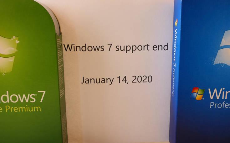 Καμπανάκι από την Microsoft: Χρήστες των Windows 7, κάντε τα κουμάντα σας