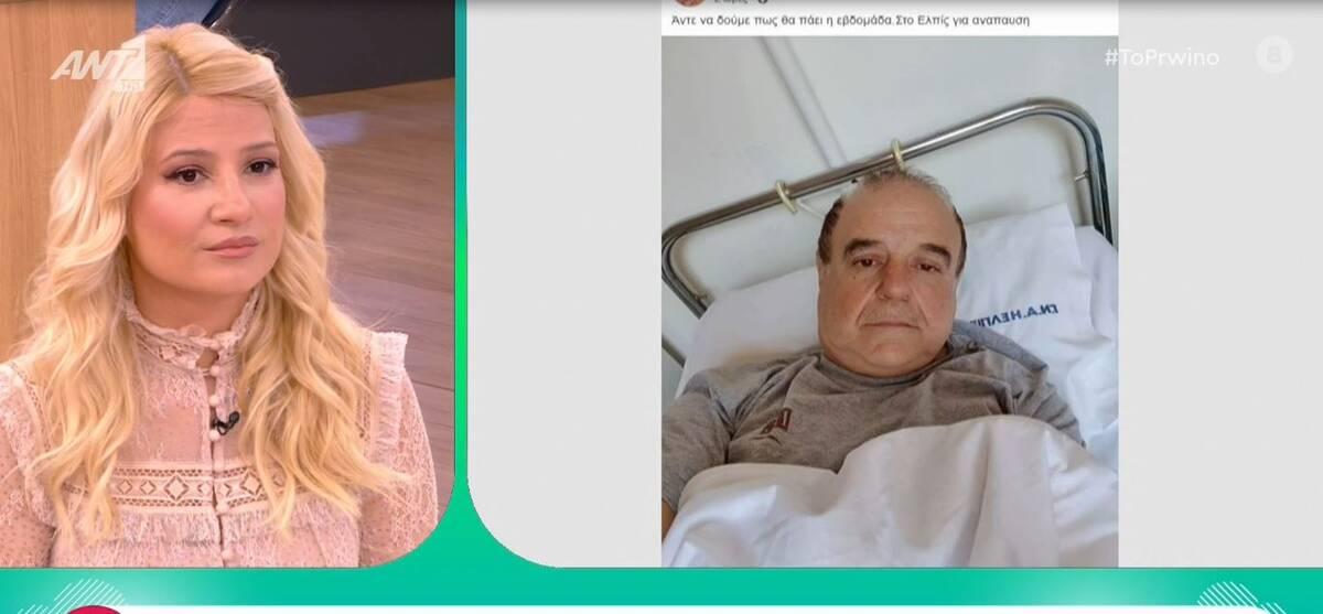 Παύλος Χαϊκάλης: Η νοσηλεία και η εγχείρηση που πρέπει να κάνει