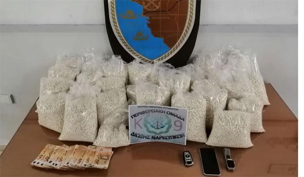 Συνελήφθη στον Έβρο άνδρας που προσπάθησε να πάει στην Τουρκία με εκατοντάδες ναρκωτικά χάπια
