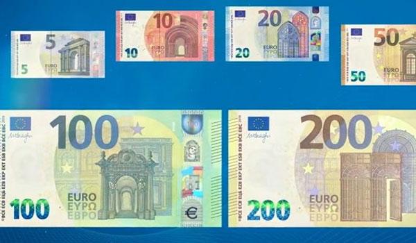 Συναγερμός για πλαστά χαρτονομίσματα στην αγορά - Τι να προσέξετε
