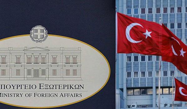 Το Ελληνικό ΥΠΕΞ απαντά στην πρόκληση της Άγκυρας: Συνεχίζεται το παραλήρημα εθνικιστικού φανατισμού