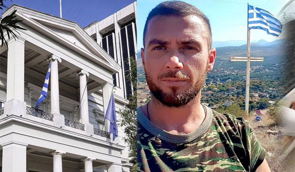 Το ΥΠΕΞ καλεί την πρέσβη της Αλβανίας. Διάβημα διαμαρτυρίας  για τη δολοφονία Κατσίφα