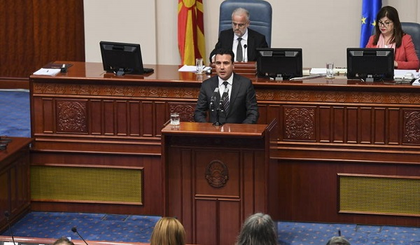 Guardian: Καλώς ήλθατε στη Βόρεια Μακεδονία
