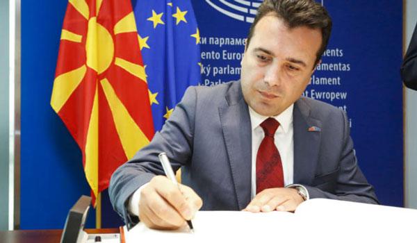 Εξελίξεις στα Σκόπια: Αναβλήθηκε η συνεδρίαση της Βουλής για τη Συνταγματική Αναθεώρηση
