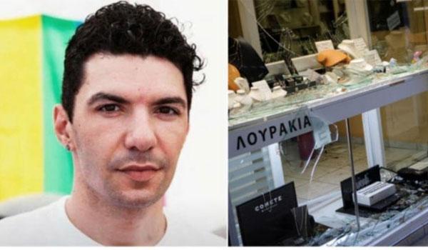 Θάνατος Ζακ Κωστόπουλου: Η οδύσσεια της ΕΔΕ και οι μηνύσεις της οικογένειας