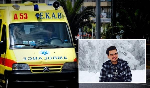 Νεκρός σε τροχαίο ο 23χρονος γιος  του ιδιοκτήτη αλυσίδας παιχνιδιών Ζαχαρία